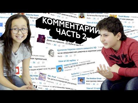 Коментарии к фото с детьми