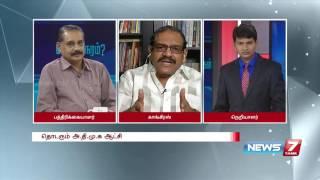 Kelvi Neram 23-05-2016 | News7 Tamil