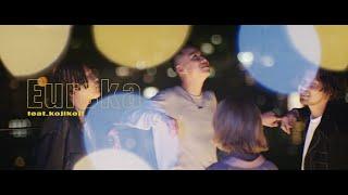 変態紳士クラブ / Eureka feat. kojikoji (Official Music Video)