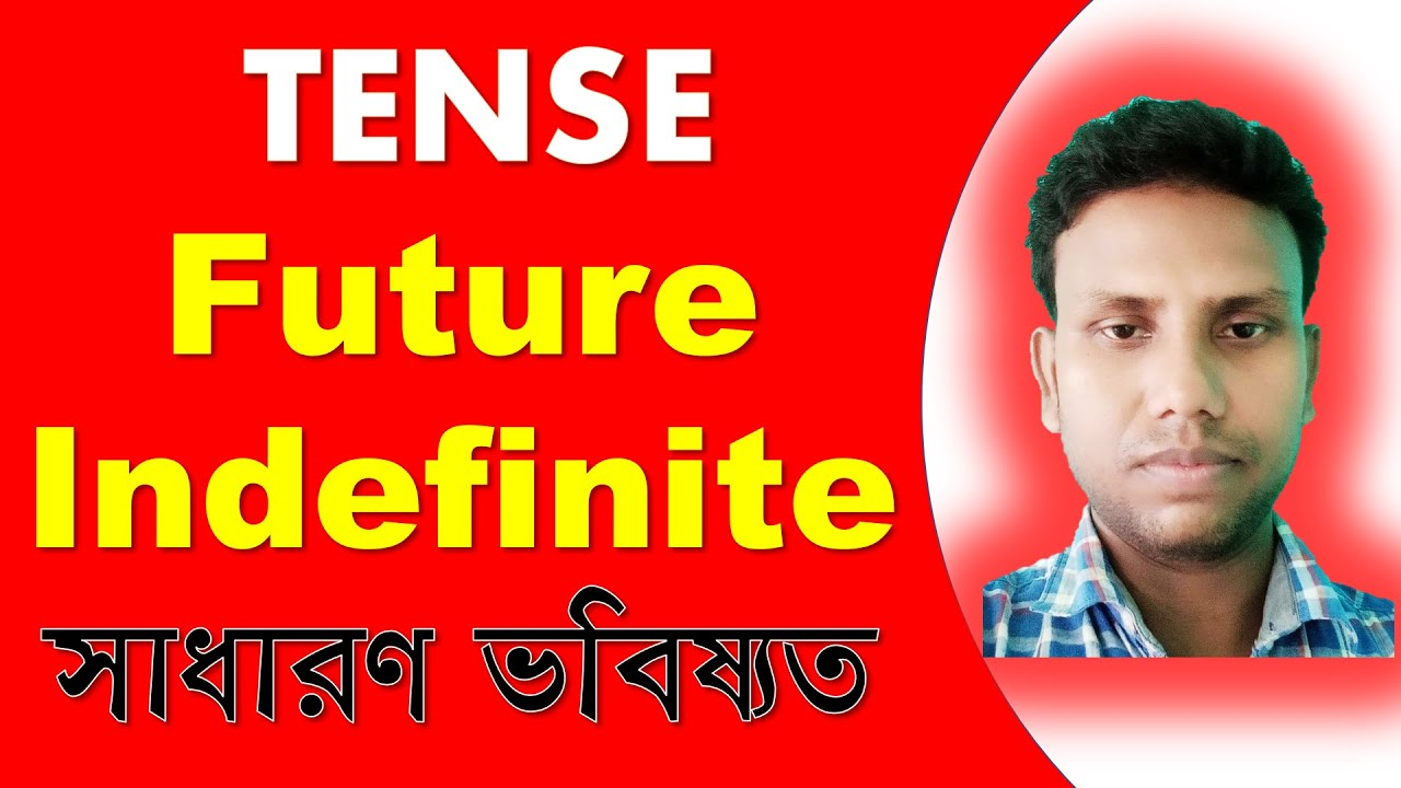 Future Indefinite Tense in Bengali Language