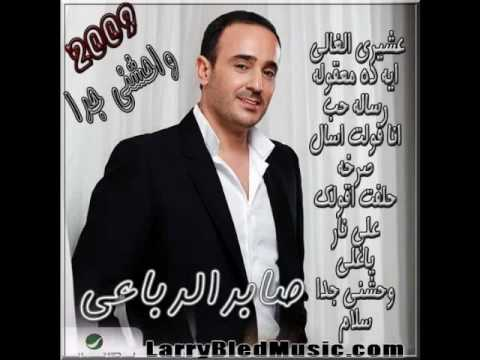Musica romantica arabe 11