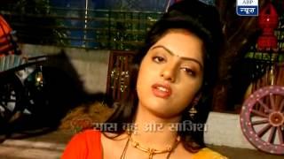 Repeat youtube video Suraj and Sandhya's Suhagraat