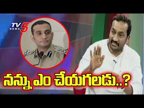 Drugs Case : అకున్ సబర్వాల్ పై లైవ్ లో నిప్పులుచెరిగిన రఘునందన్ రావు..!   TV5 News