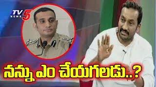 Drugs case : అకున్ సబర్వాల్ పై లైవ్ లో నిప్పులుచెరిగిన రఘునందన్ రావు..! | tv5 news