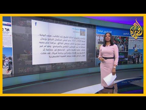روائيان مغربيان يعلنان انسحابهما من المشاركة في جائزة الشيخ زايد للكتاب استنكارا للتطبيع الإماراتي  - نشر قبل 6 ساعة