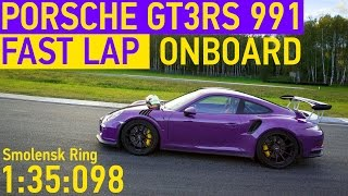 Porsche GT3 RS Fast Lap Onboard SportSafetyTV