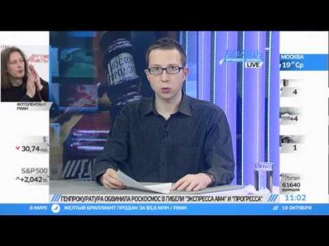 видео: Хоккейную команду Локомотив погубил второй пилот ЯК-42
