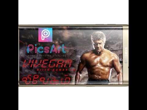 YOU CAN CREATE YOUR NAME VIVEGAM FONT IN YOUR MOBILE EASILY