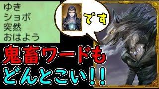 【人狼ジャッジメント】饒舌な人狼が占い師COして身内切りしたら無双状態に!?