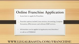 Franchise Application Form Online (English)