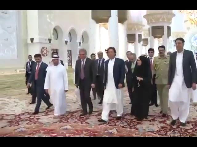 PM Imran Khan  visits Sheikh Zayed Grand Mosque in Abu Dhabi UAE