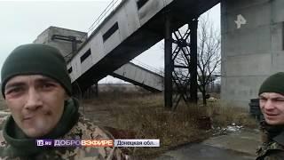 Ополченцы в Донбассе готовятся к обороне после введения Киевом военного положения