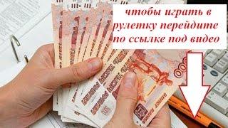 Березовский как заработать большие деньги читать