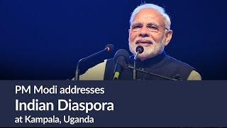 PM Modi addresses Indian Diaspora at Kampala, Uganda