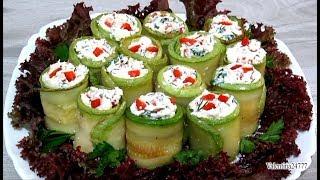 Вкусно - РУЛЕТИКИ из Кабачков с Творогом и Зеленью КАБАЧКИ Рецепты