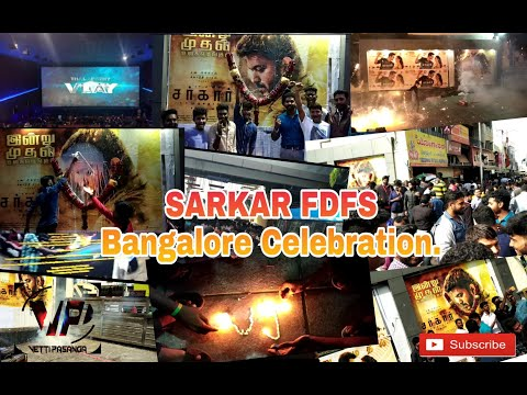 Sarkar Fdfs diwali Celebration | Anjan Theater | Bangalore.