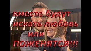 Канал «ТНТ» запускает новое шоу с Бузовой и Батрутдиновым