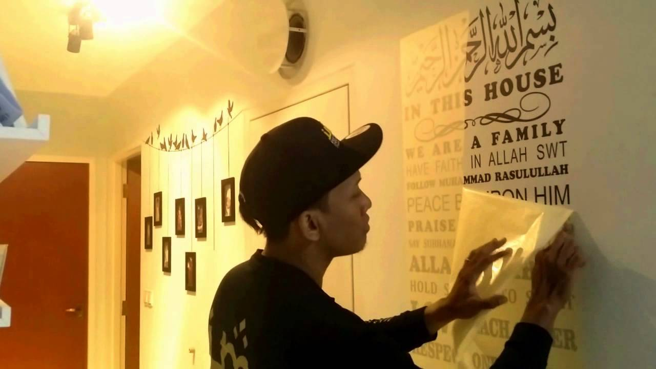 Islamic Wall Decal (DeCalligraphy) - YouTube