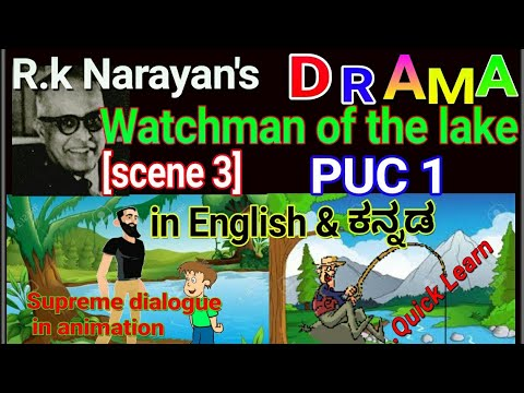 rk narayan biography summary
