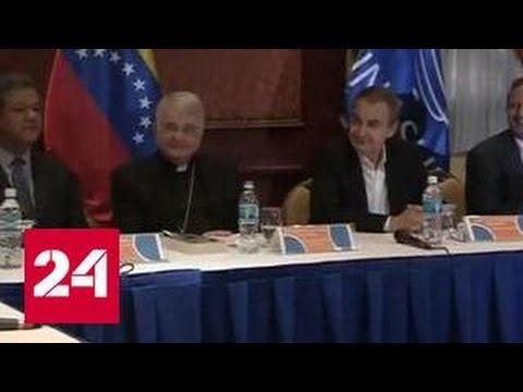 Венесуэла: под президентом Мадуро зашаталось кресло