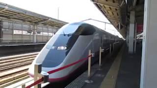 東北新幹線E3系+E5系やまびこ45号盛岡行福島駅発車