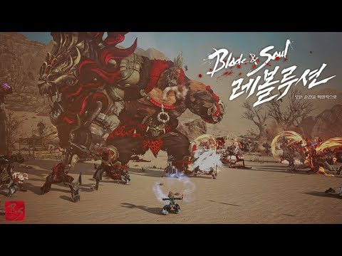 Blade & Soul: Revolution is Best Played with the Revolution