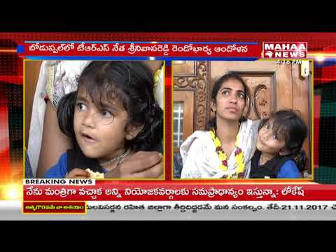 TRS Leader Srinivas Reddy Wife Sangeetha Face To Face | Demands For Justice | Mahaa News