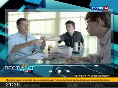 13.02.2013. Вести.net: полное погружение в виртуальность