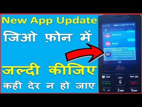 SonyLiv New App In Jio Phone !! How To Use SonyLiv App In Jio Phone !!