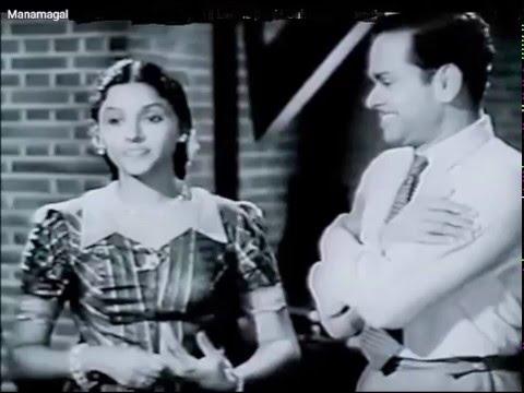 ELLAM INBAMAYAM - M L VASANTHAKUMARI & P LEELA -  MANAMAGAL (1951)