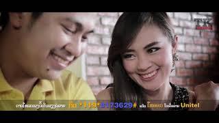 ຄົມມີດ Khom meet  SANDWICH Offical MV