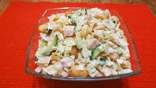 Салат из пекинской капусты, фасолью и копченым мясом .Быстро и вкусно!