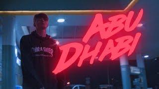 видео Абу Даби / Аль Айн цены на туры из Москвы - от 55684 - Отдых в Абу Даби (ОАЭ). Туры в Абу Даби