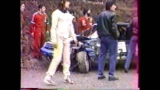 Rallye sud france dans les annees 80/90 passage a la limite et crash