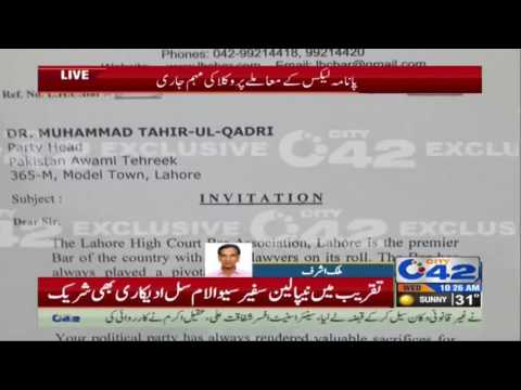Lawyers campaign continues on Panama Leaks issue