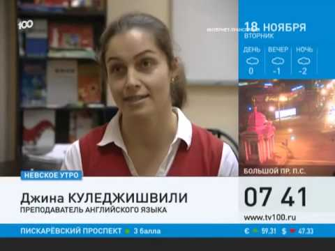 Курсы английского языка для пенсионеров в Москве. Обучение