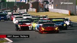 YOKOHAMA Motor Sports Activities 2017 thumbnail