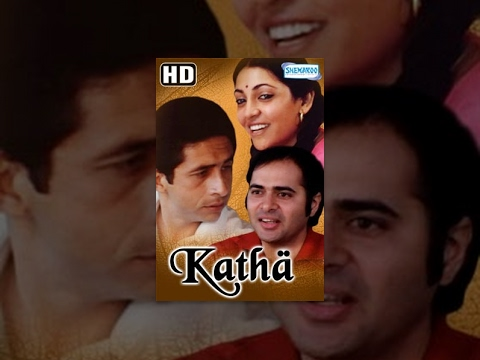Katha (HD) - Hindi Full Movie - Naseeruddin Shah - Deepti Naval - 80's Hit