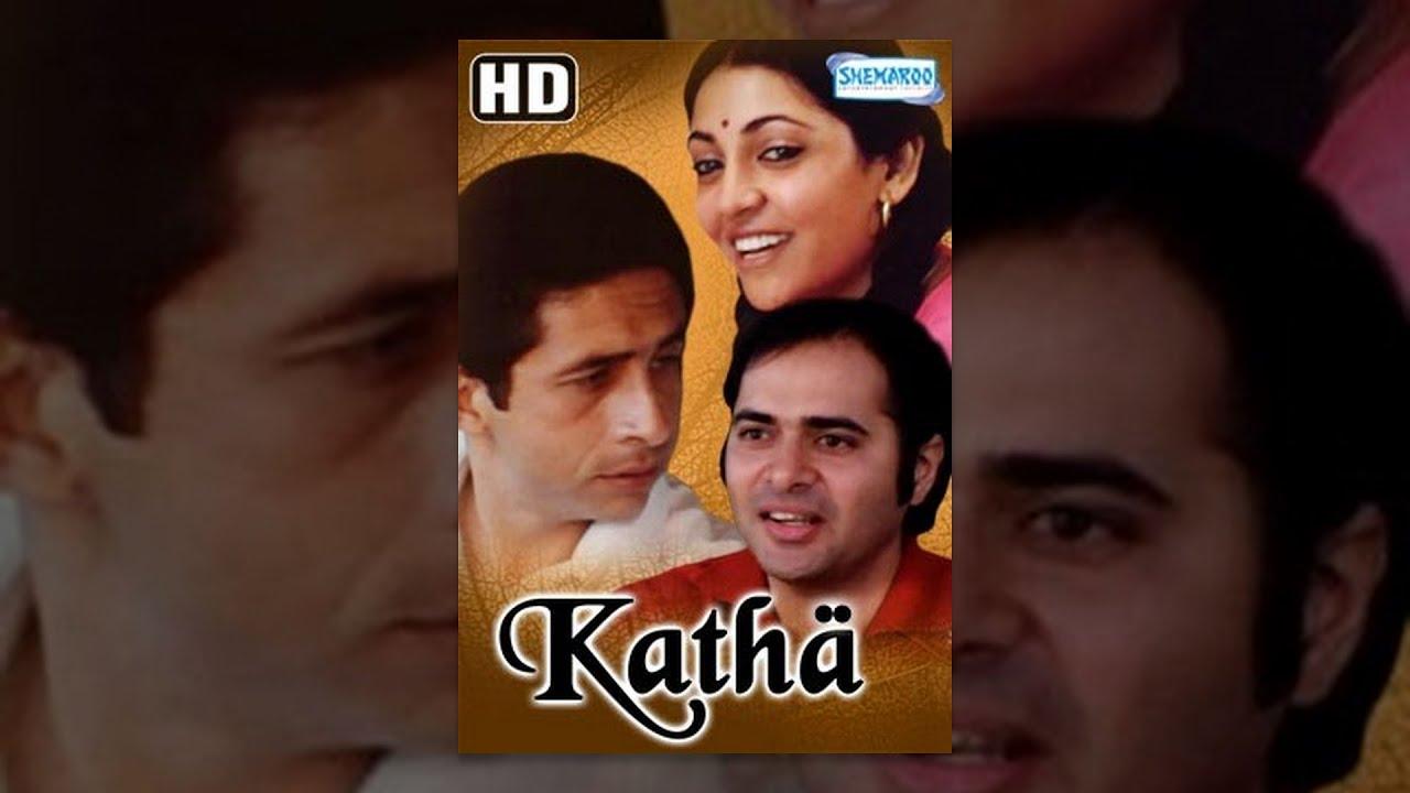 Download Katha (HD) - Hindi Full Movie - Naseeruddin Shah - Deepti Naval - 80's Hit