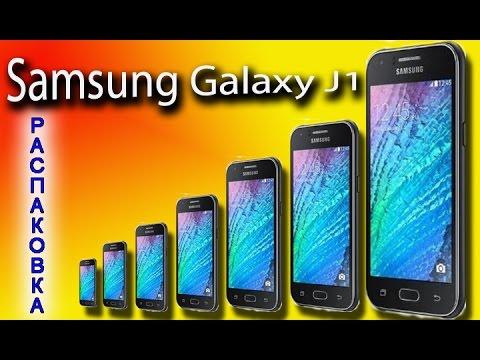 Мобильный телефон Samsung Galaxy J1
