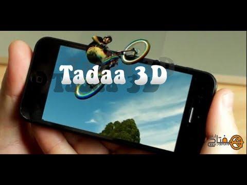 إجعل الأشياء داخل الصور تضهر وتتحرك بشكل ثلاثي الأبعاد في الإيفون: برنامج جميل يعمل على أجهزة أيفون، وايباد، وايبود تتش، ويمكن من جعل الأشياء تظهر على شكل ثلاثي الأبعاد وتتحرك عند تحريك الهاتف http://mr.ilysoft.info/Tadaa3D http://bit.ly/Tadaa3D