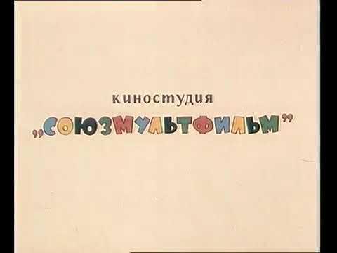 モスクワオリンピックマスコットのミーシャのPRアニメです アニメのクオリティが高くロシア語が分からなくても楽しめると思います.