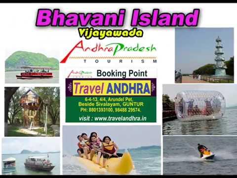 BHAVANI ISLAND NEW by TRAVEL ANDHRA
