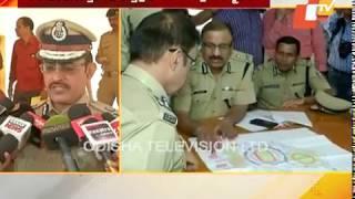 World Hockey League: Odisha DGP Reviews Security At Kalinga Stadium