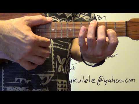 Bueno Beg Uke 2 Em & B7 reggae strum exercise
