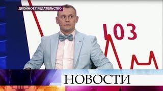 В ток-шоу «На самом деле» известный шоумен Степан Меньщиков выведет на чистую воду свою бывшую жену.