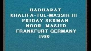 Friday Sermon Delivered by Hazrat Khalifatul Masih III, July 1980