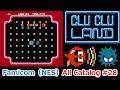 【ファミコン】オールカタログ #28 クルクルランド(Clu Clu Land)5分で3面クリア【NES】