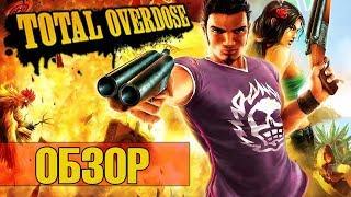 обзор игры Total Overdose