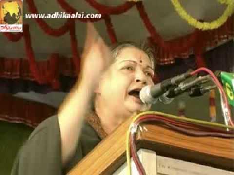 Pasumpon Thevar Guru Pooja Riots - Jayalalitha Hot Speech 1
